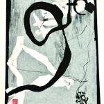 Danser sur un fil, Collage , encre sur papier- 42 x 52 - 2018 Vendu
