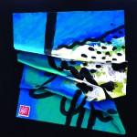 Le chant des nuits d'amour   Acrylique, encre sur papier plissé - 25 x 25 - 2016 - Vendu