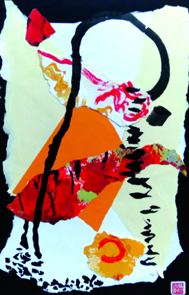 Le silence à cesser de respirer Collage , encre sur papier -34 x 48- 2020