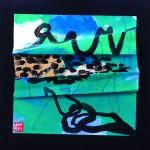 Voyage sous les étoiles   Acrylique , encre sur papier plissé - 25 x 25 - 2016 - Vendu