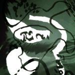 Ensoleiller nos liens- Collage- Encre de Chine- Papier cristal 50 x 65- Avril 2020